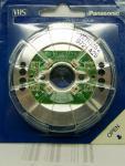 Videokopfscheibe,VEH0252, Panasonic,Neu, 142988, 951205, €42,78