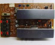NF-Endstufe,Philips, 310431776992, gebraucht, 146259, €28,50