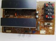 NF-Verstärker,Philips, 310431760112