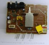 Netzschalterplatte,Philips, 310431902811, 482221210652, gebraucht, 146438, 2014418