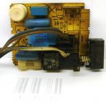 Netzschalterplatte,Grundig, 29304-065.23, gebraucht, 148299, 702510